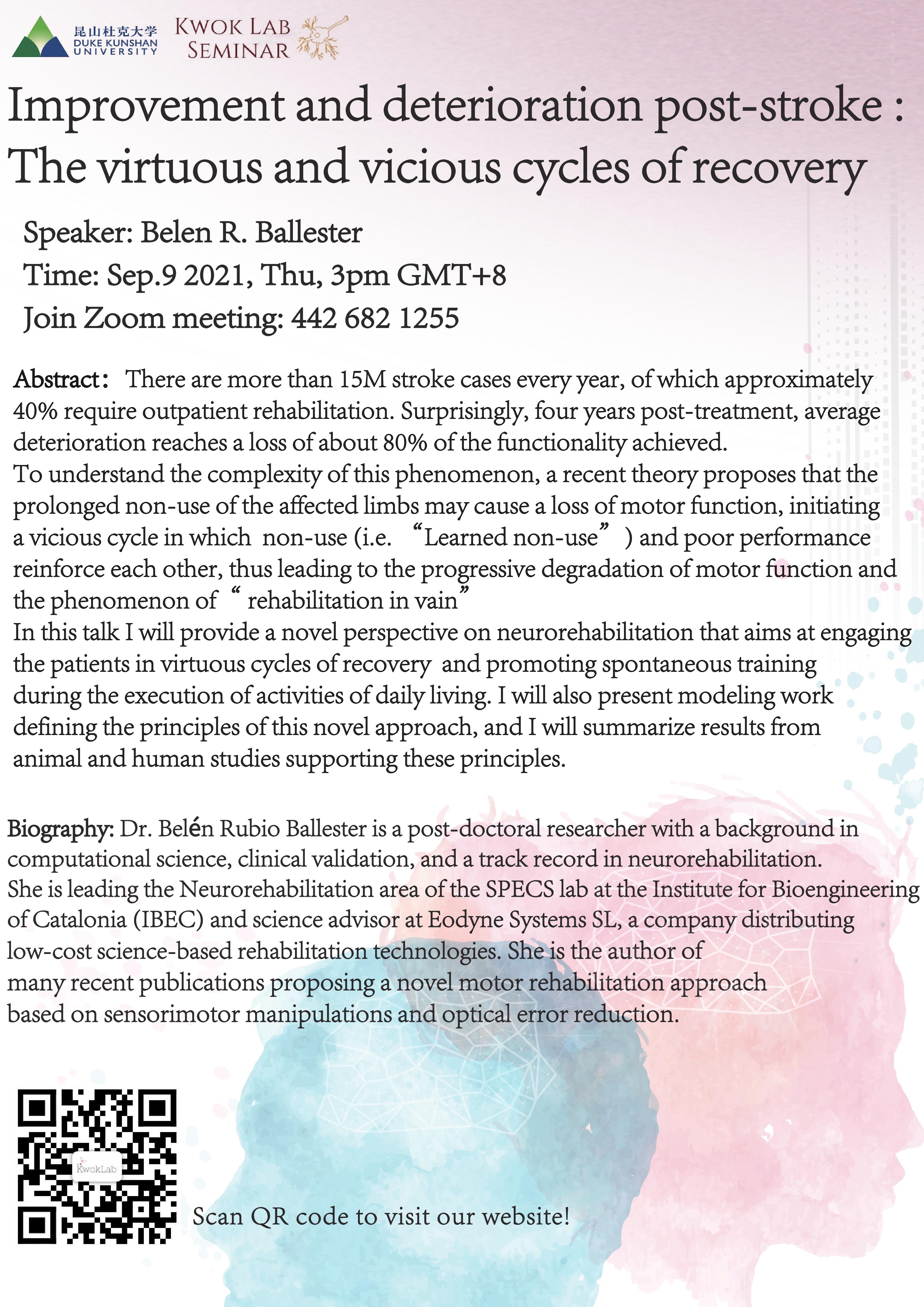 Seminar_Poster_20210909